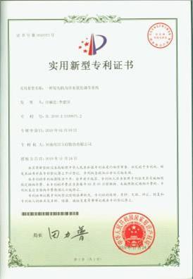 立方氮化硼刀具认证